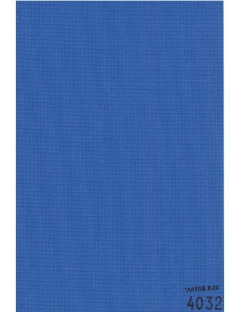 Υφασμάτινη Ρολοκουρτίνα 4032