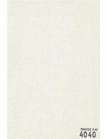 Cloth Roller 4040