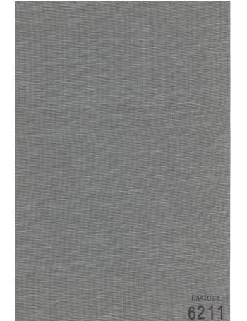 Υφασμάτινη Ρολοκουρτίνα 6211