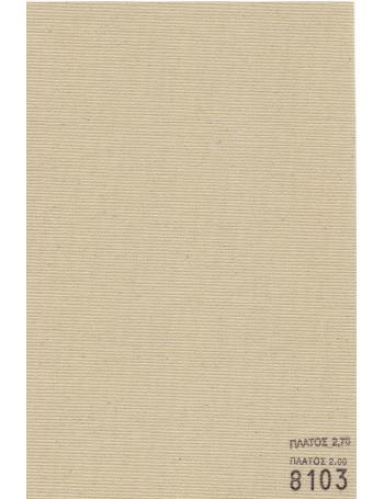 Υφασμάτινη Ρολοκουρτίνα 8103