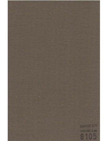 Υφασμάτινη Ρολοκουρτίνα 8105