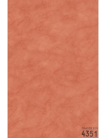 Cloth Roller 4351