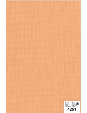Υφασμάτινη Ρολοκουρτίνα 4251