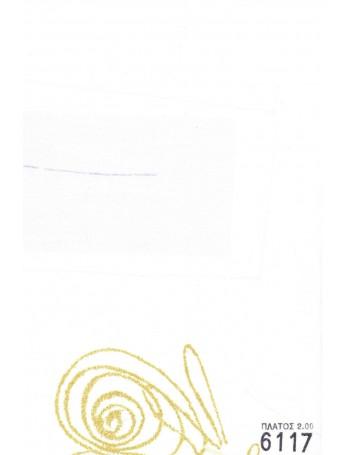 Cloth Roller 6117