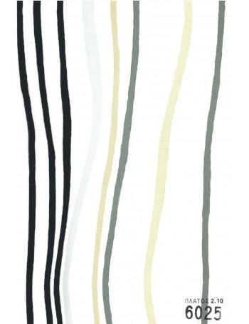 Cloth Roller 6025
