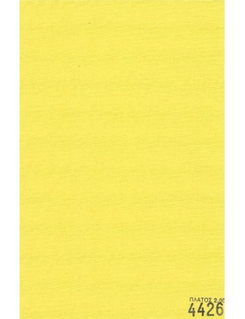 Cloth Roller 4426