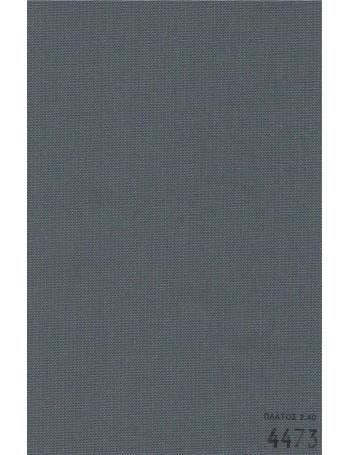 Cloth Roller 4473