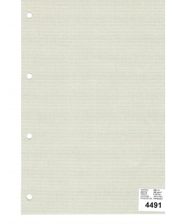 Cloth Roller 4491