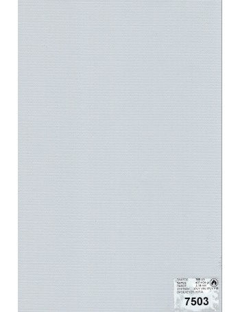 Υφασμάτινη Ρολοκουρτίνα 7503
