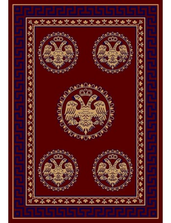 Carpet Lydia 2128A