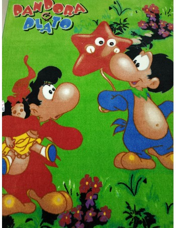 Kids carpet Pandora 160x230