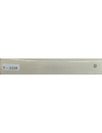 Aluminium Roller 2228 - 25mm