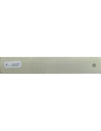 Aluminium Roller 2227 - 25mm