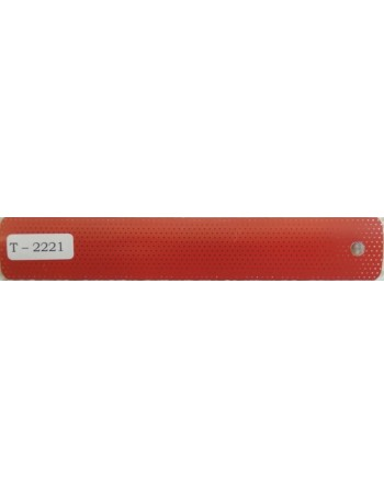 Aluminium Roller 2221 - 25mm