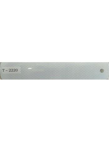 Aluminium Roller 2220 - 25mm