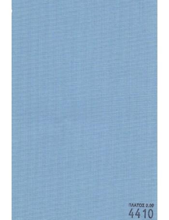 Cloth Roller 4410